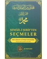 ŞEMAİL-İ ŞERİF'TEN SEÇMELER