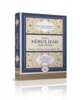 İzahlı Nuru'l İzah Tercümesi