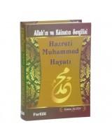 Allah'ın ve Kainatın Sevgilisi Hazreti Muhammed (s.a.v)'in Hayatı