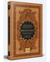Behcetü'n Nüfus Tercümesi 1. Cilt