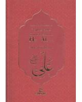 Emirü'l-Müminin Hz. Ali