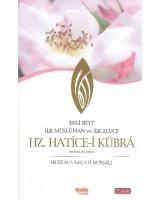 Ehli Beyt İlk Müslüman ve İlk Zevce Hz. Hatice-i Kübra