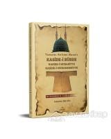 Tamamı Kelime Manalı Kaside-i Bürde Kaside-i Mudariyye Kaside-i Muhammediyye